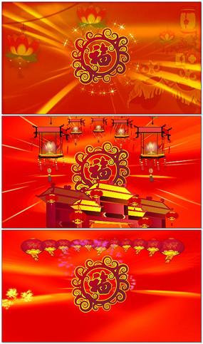 中国传统福字过大年视频