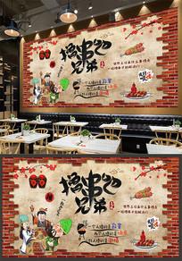 串串香兄弟撸起来烧烤店背景墙