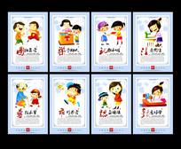 卡通幼儿园文明礼仪挂图