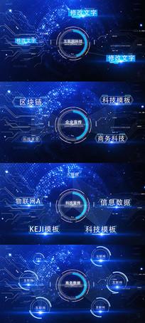 科技字幕AE模板