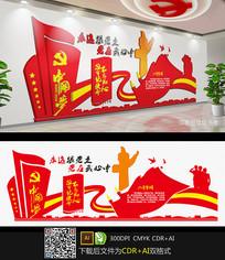 时尚大气党建文化墙