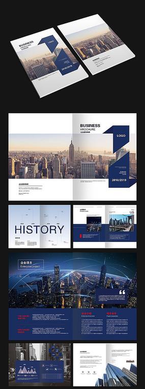 现代商务画册