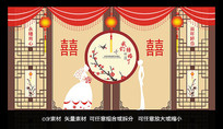 新中式婚礼舞台背景板模板