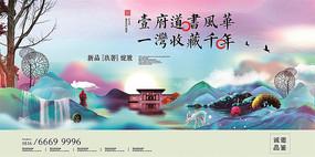 洋房别墅地产海报广告