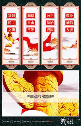 中国梦党建价值观展板设计