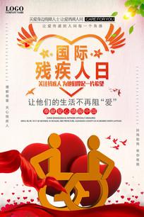 大气时尚国际残疾人日海报