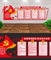 古典党建文化墙入党誓词文化墙