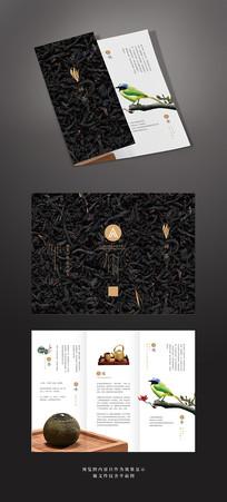 中国风禅茶品牌宣传折页