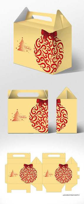 高档简约圣诞节包装礼盒