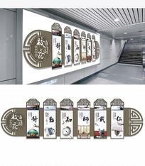儒家文化校园走廊文化墙