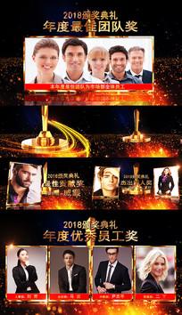 颁奖年会奖项提名AE视频模板