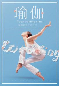 瑜伽广告海报设计
