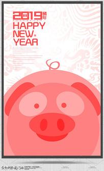简约创意2019猪年促销海报