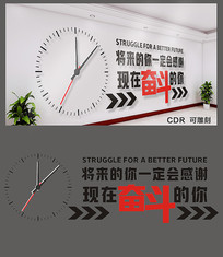努力奋斗企业文化墙