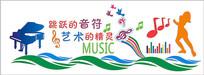音乐室学校文化墙