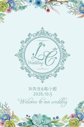 蓝色多肉植物婚礼水牌设计