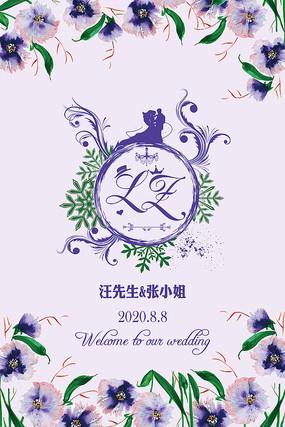 蓝紫色花卉婚礼水牌设计