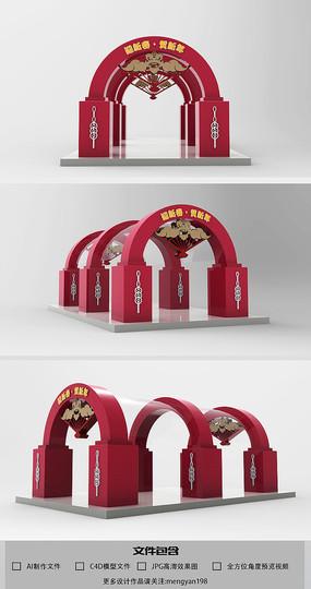 迎新春贺新年创意商场拱门模型