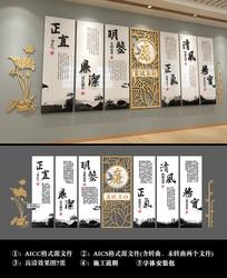 中式水墨风格廉政文化墙
