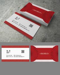 红色炫酷时尚名片
