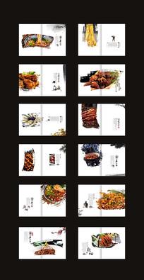 高档菜谱画册模版
