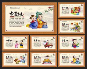 幼儿园礼仪文化展板