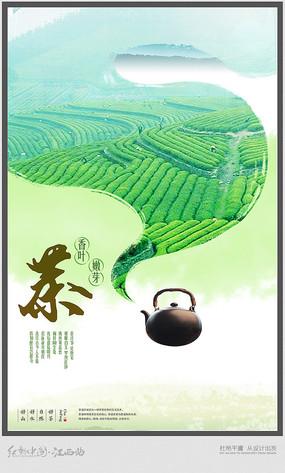 绿色清新茶文化宣传海报