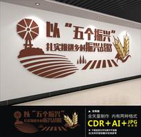 新农村乡村振兴文化墙