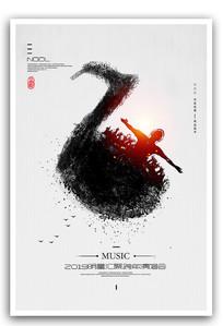 水墨创意音乐节海报