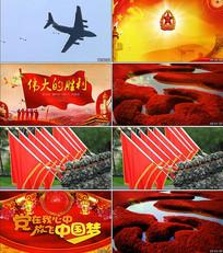 中国梦配乐成品视频