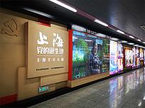 党建文化长廊展示墙文化墙