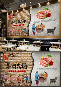 复古中式羊肉火锅背景墙装饰画