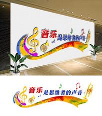音乐教室文化墙.