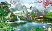 中式山水福荷塘九鱼背景墙