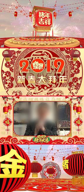 春节拜年模板