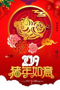 2019猪年如意喜庆春节海报