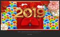 创意2019猪年企业年会背景