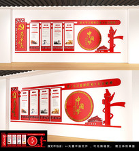 党建十九大文化墙中国梦展板
