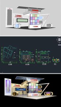 科技公司展厅草图大师SU模型