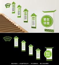 社区文化墙楼梯墙楼道墙雕刻