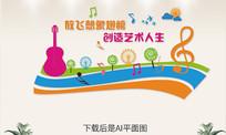 音乐室练歌厅校园文化墙