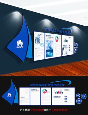 大气企业文化墙企业形象墙