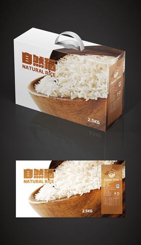 简约时尚大米包装礼盒包装