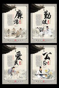 水墨中国风廉政文化展板