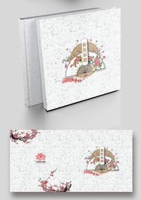 中国风雅致通用宣传画册封面
