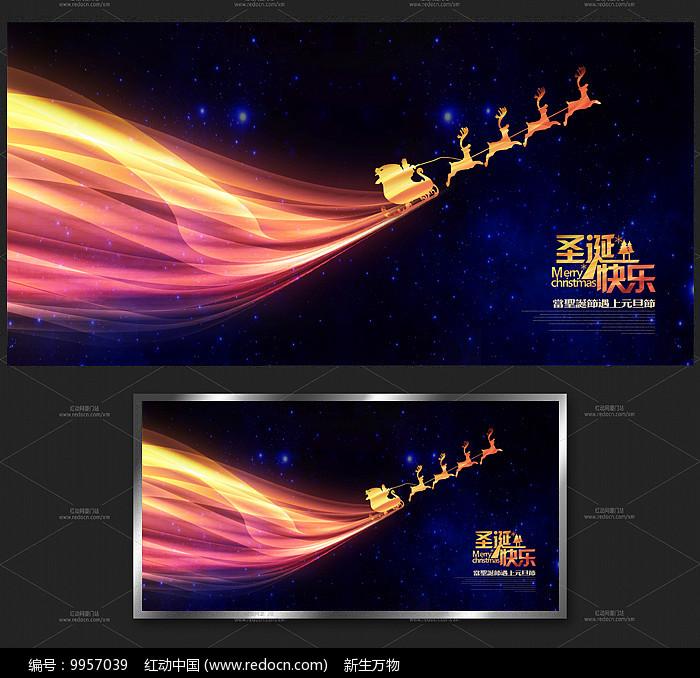 精致创意圣诞节活动背景展板图片