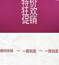 促销文字排版AE模板