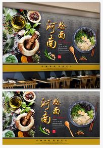 河南烩面美食背景墙