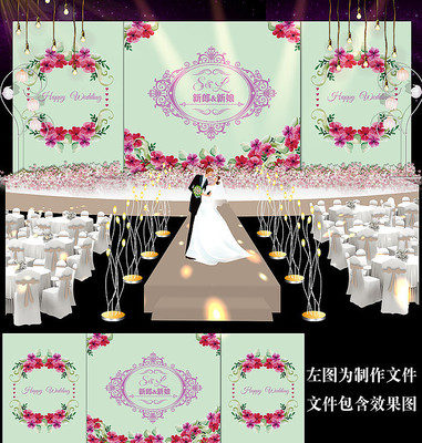 红色花卉婚礼迎宾背景设计