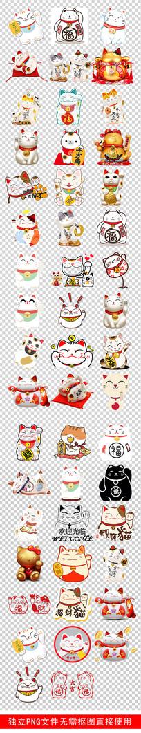 淘宝天猫金色日式招财猫素材